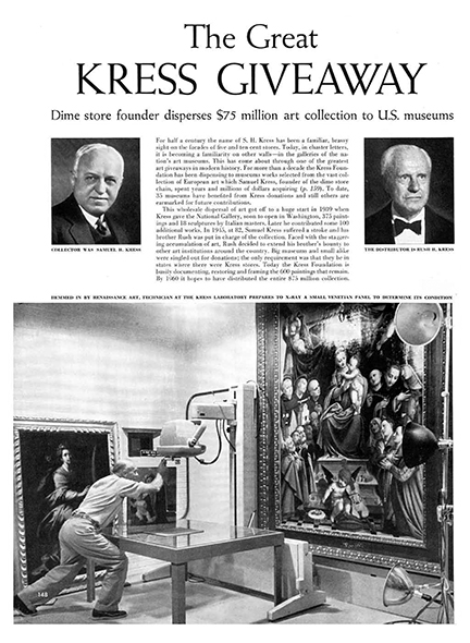 The Great Kress Giveaway